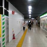 『銀座線 朝ラッシュ時の混雑はどうなっているの? 上野・溜池山王間を乗車してきました!』の画像