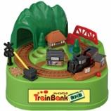 『癒し系貯金箱『TrainBank 2番線』2017年7月発売!』の画像