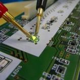『トヨタ ウィッシュ20系LED打ち換え(交換)作業』の画像