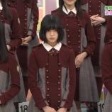 『【欅坂46】なぜ運営は平手を休ませてあげないのか??』の画像