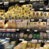 『スウェーデンのスーパーマーケット③』の画像