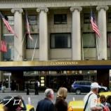 『ニューヨーク旅行記2 前回と同じくホテル・ペンシルバニアに宿泊、そして海外でまさかの出会い!』の画像
