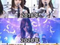 【乃木坂46】松村「まいやんは次のシングル出なければずっと居てくれる」