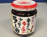 『桃屋の「辛そうで辛くない少し辛いラー油」で作るペペロンチーノ』の画像