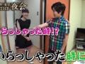 【悲報】鈴木福さん、2年ぶりに会った芦田愛菜ちゃんに敬語を使ってしまう…