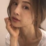 『【画像】美熟女BBA(50)がエロすぎるwwwwwwwwwwwww』の画像