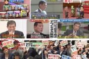 【自民党】小泉進次郎、違う意見を言うから、という理由で「石破氏に投票した」と説明 [朝日新聞]