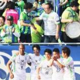 『松本 湘南MF安東輝を完全移籍で獲得 U-18韓国代表DFジョ・ジヌの加入内定を発表!!』の画像