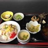 『太田昼食(高野豆腐のちらし寿司)』の画像