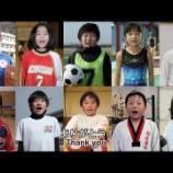 『東京2020大会復興支援感謝映像「MIYAGIからありがとう!」』の画像