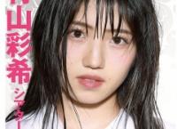 AKB48新聞 2019年3月号の詳細キタ ━━━━(゚∀゚)━━━━!!