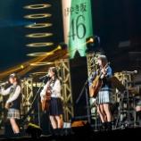 『日向坂46でのガールズバンドは実現するのか!?』の画像