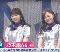 【乃木坂46】Mステで「スカイダイビング」を生歌でTV初披露!ダンスも可愛い!
