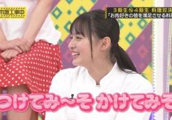 【乃木坂46】遠藤さくらのあの味噌って味どうなん???