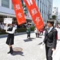 2014年 第11回大船まつり その23(パレード・松竹通り/鎌倉もののふ隊)
