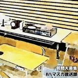 『超朗報!!!やっとか…!齋藤飛鳥の新番組、ついに動き出す模様!!!!!!!!!!!!【乃木坂46】』の画像
