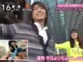 【動画】KAT-TUN亀梨和也の恋するフォーチュンクッキーw