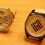『ABISTE 時計』の画像