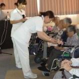 『平成24年度 敬老会』の画像