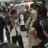『【乃木坂46】大丈夫か!?松村沙友理、上海空港で警察に囲まれる姿が・・・!!!!!』の画像