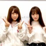 『【SHOWROOM】長沢菜々香&加藤史帆二人配信!』の画像