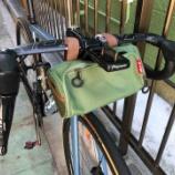 『定休日はソロサイクリング』の画像