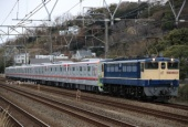 『2019/1/5~6運転 東武70000系甲種輸送』の画像