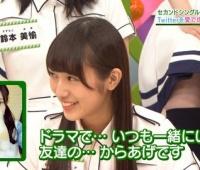 【欅坂46】唐揚げに勝手にレモンしぼっても許せる欅坂メンとひらがなメン