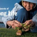 『寿命は遺伝する?』の画像