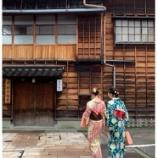 『金沢の古い町並み』の画像