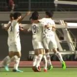 『町田ゼルビア タフな試合を制してリーグ戦3連勝!!3位に浮上!! 先制点を全員守備で守り切る!』の画像
