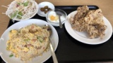 台湾料理屋ってなぜか安いよね?これで750円www(※画像あり)