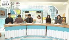【乃木坂46】大園桃子が日テレ「バゲット」に出演!キャプチャまとめ