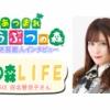 【あつ森】話題のゲームについて田北香世子が取材を受ける【かよよん】