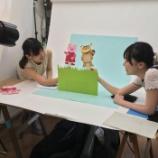 『6月30日 岩崎書店・造形本(撮影1日目)』の画像