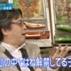 小林よしのり「AKB48リアルタイム総選挙に納得!」