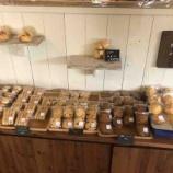 『戸田市の人気カフェのひとつ「カフェ・シバケン」さん、スイーツテイクアウトで営業再開。三密にならない工夫もバッチリです。通信販売で即完売になった焼き菓子も豊富にあります!』の画像