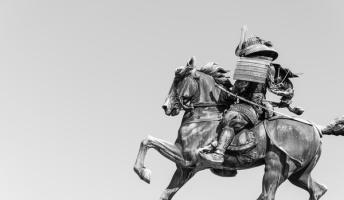 47都道府県代表の戦国武将を紹介していく