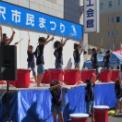 2014年 第41回藤沢市民まつり2日目 その34(湘南BAKETSU太鼓)