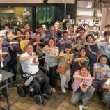 『10月29日(火)TanigaMeetup!vol.14開催』の画像