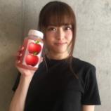『【乃木坂46】松村沙友理 ついに白米を断つことを決意・・・』の画像