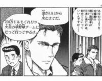 【速報】火星軍、ジョーギブソン投手を獲得