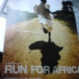 『日アフリカサミットですと!?』の画像