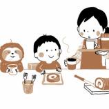 『【おえかき】コーヒーの日(10月1日)のイラスト』の画像