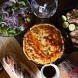 『効率よくお家バル開催!魚焼きグリルローストチキンやキッシュのレシピ』の画像