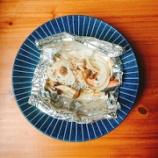 『【ゆず活レシピ】ひと手間で花丸おいしい♪ゆずと鮭のホイル焼き』の画像