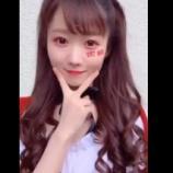 『[イコラブ] 大谷映美里ちゃんのTikTok動画【=LOVE(イコールラブ)】』の画像