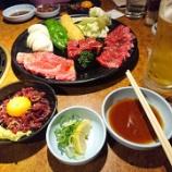 『令和元年最後の肉の日(12月29日)に焼肉🍖~七輪 池田店』の画像