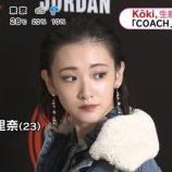 『【乃木坂46】生駒里奈、木村拓哉の娘・Kokiと共演!!!!!!』の画像