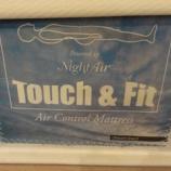 『【セール情報・期間限定セール・2011年秋】 BOYD社のTouch&Fit エアマットレス・SD』の画像